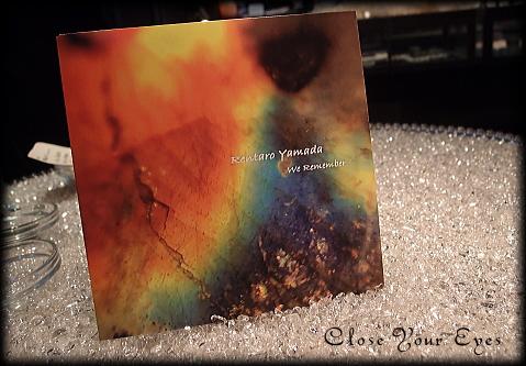 オリジナル瞑想音楽CD Rentaro Yamada 「We Rememer」 画像1